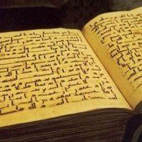 Shalat Sunnah dalam Fiqih Islam